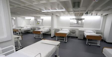 Basket-Tray-Hospital-1